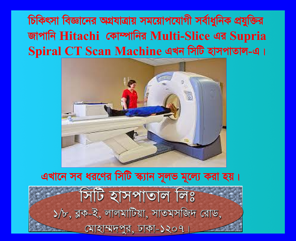 Multi Slice CT Scan Machine in City Hospital Ltd