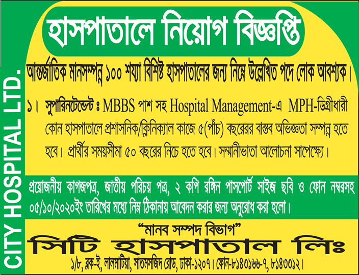 City Hospital Recent Circular